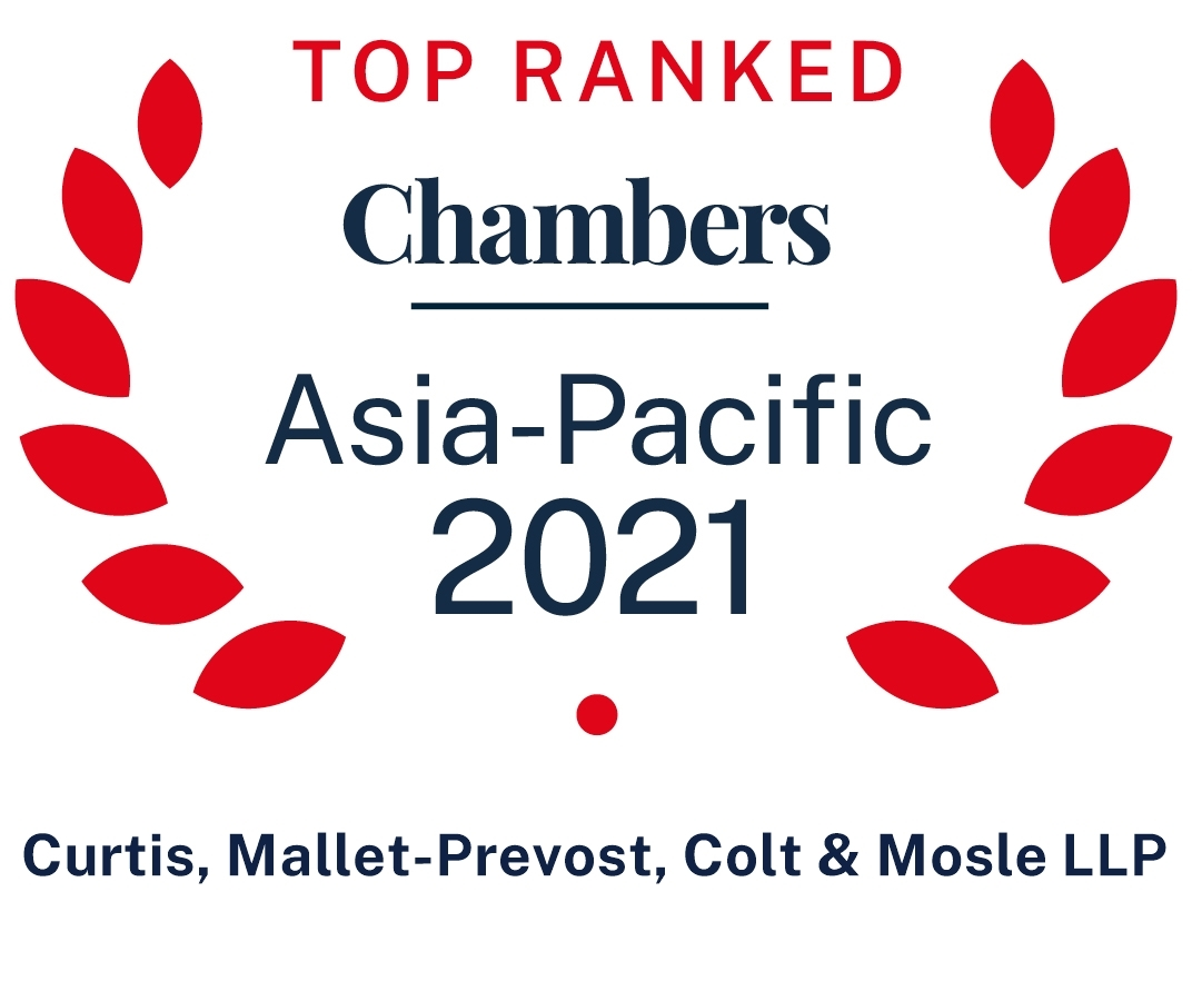 2021 Chambers Asia Pacific Firm