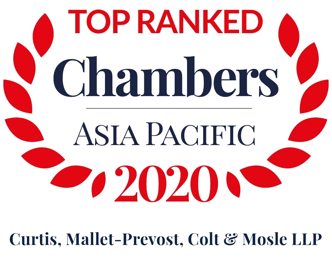 Asia Firm Wide 2020