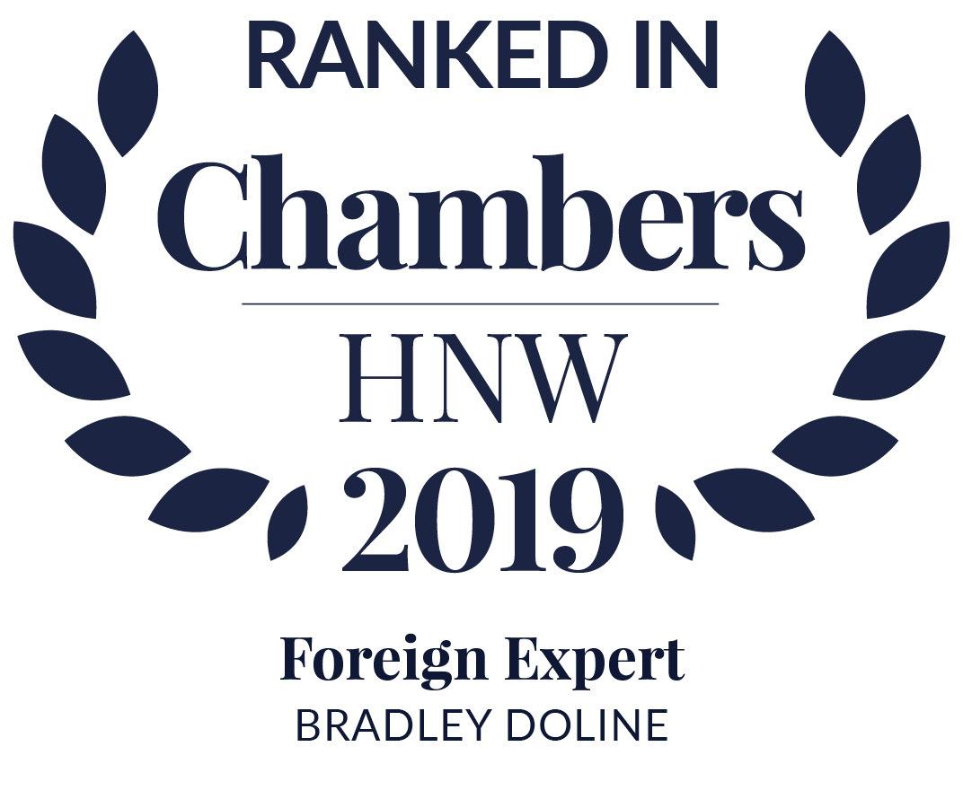 Bradley Doline HNW 2019