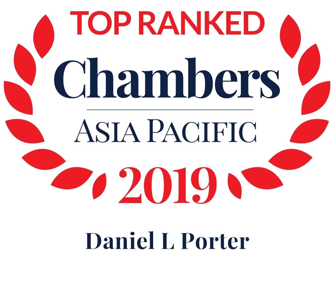 Chambers Asia Pacific 2019 daniel porter