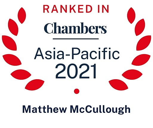 Matthew McCullough is ranked for International Trade in Chambers Asia Pacific 2021