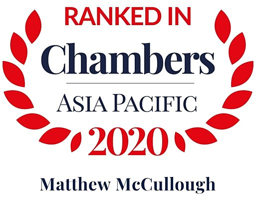 Chambers Asia Pacific 2020 Matthew Mc Cullough 2019